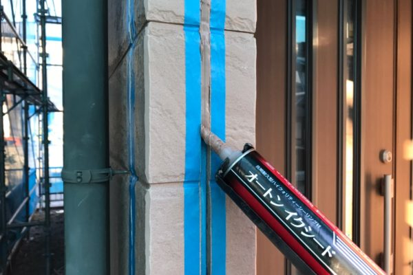 三島市 外壁塗装